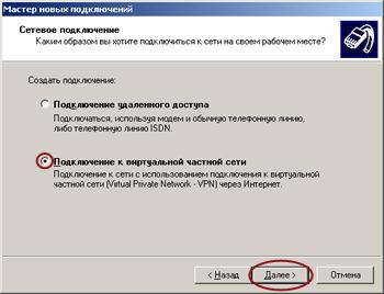Vpn raduga серверы мод снижения пинга для css сервера
